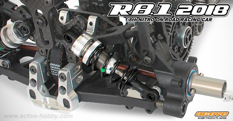 R8.1 2018 rear shock